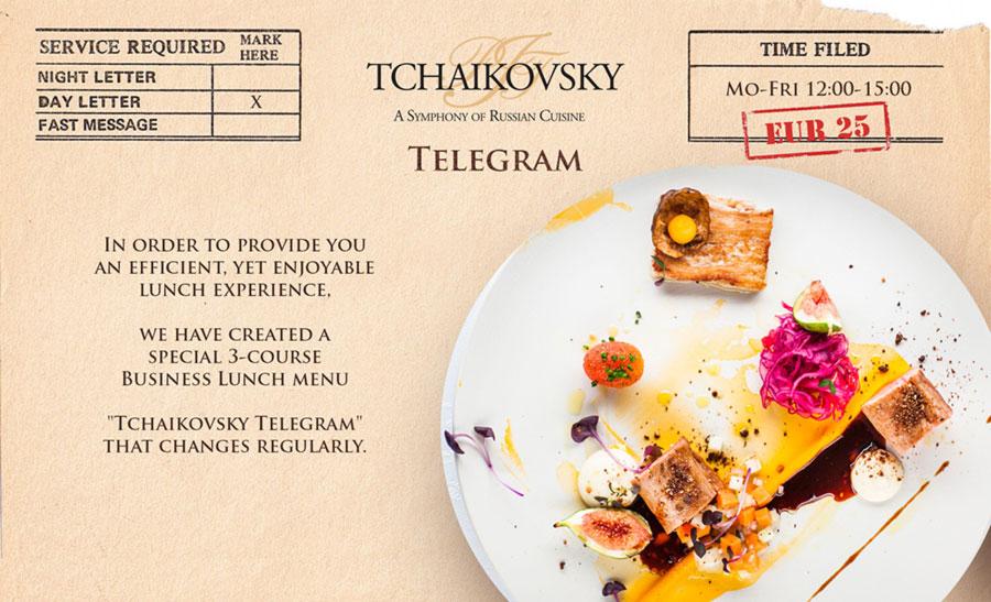 tchaikovsky-restoran-telegram