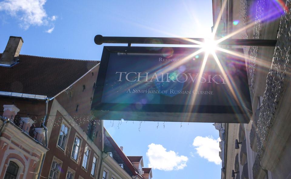 Tchaikovsky  hotell Telegraaf